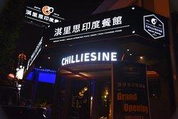 淇里思印度餐館 chilliesine indian bistro- Chongde 0424223700