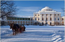Pavlovsk State Museum