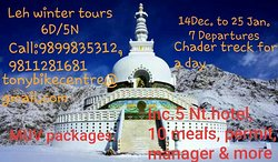 Ladakh Winter Tour - 2019-2020 ( 6 Days / 05 Nights )