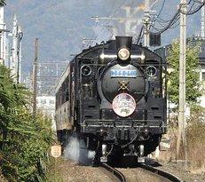 Chichibu Railway Sl Pleo Express