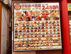 Tokyo S.p.A. Hotel