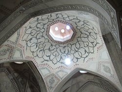 Dome of the bath house