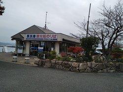 目の前が、琵琶湖クルーズの発着場です。