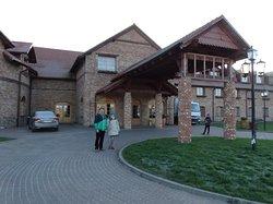 Hotel Dolina Charlotty , wejście
