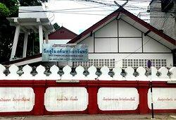 Wat Umong Mahathera Chan - Wall