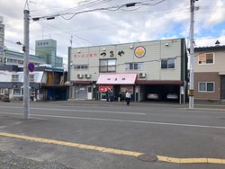 JR旭川駅からは少し離れていますが必ず訪れたいラーメン店です