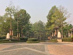 Le Meridien Chiang Rai Entrance
