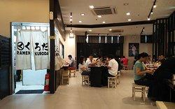 Restaurant Vibe