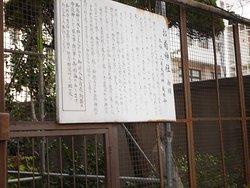 お菊神社の説明