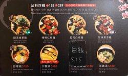 菜單:炸雞、韓式鍋物