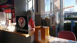 福島空港の1階到着フロアにあります