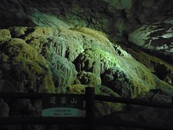 Cave features