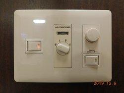 部屋内景観一例(空調コントロール&照明コントロール)
