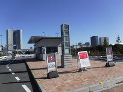豊洲市場屋上緑化広場