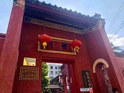 Wenchang Confucian Temple 1