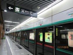 Clean subway