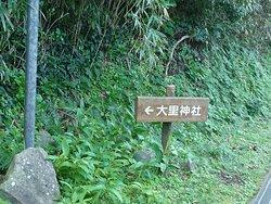 oosato Shrine01