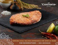 Nav Chaitanya