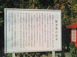 🍁12.14(土)☀ご案内ℹ・由来(ゆらい)
