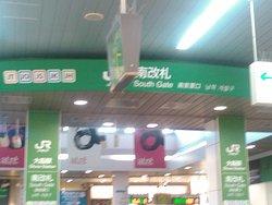 🍁12.14(土)☀大船駅🚃南改札(神奈川県・鎌倉市)