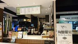 米塔手感烘焙南京店環境