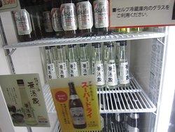 日本酒もありました