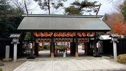 Sakuragi Shrine