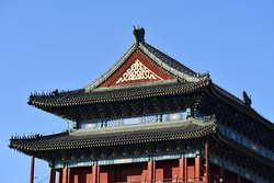 A detail of the Forbidden City.