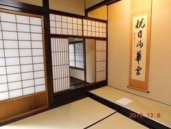 齊賀家住宅 主屋内部景観一例(漆が各所に塗られている一例)