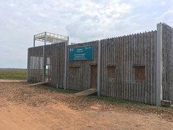 Ranger station and observation deck