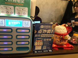 重庆印象2号店