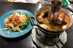 Curry by Po Thai