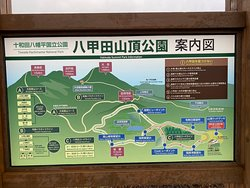 the mountain top park with hiking trails