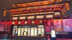 Kaiyuan Square - concert hall
