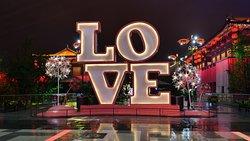 Kaiyuan Square - Love statue