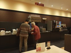 Kobe Cook World Buffet, Harbor Land