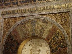Декор молитвенной ниши Мескиты