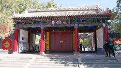 Entrance to Dafo (Buddha) Temple.