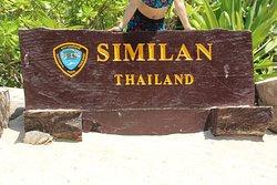 Similan Island - the best islands in Phuket