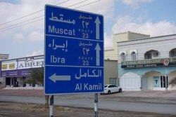 Al Kamil - route to/from Bidyah desert