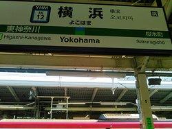 2020.1.5(日)☀京浜東北線ホームより👀けいきゅん💓