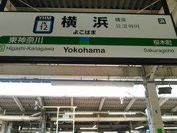 2020.1.5(日)☀京浜東北線・根岸線🚃ホーム