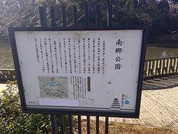 堀そばの公園