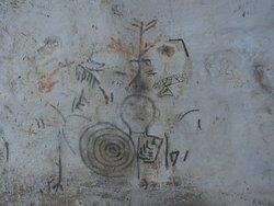 Наскальные рисунки древних аборигенов.