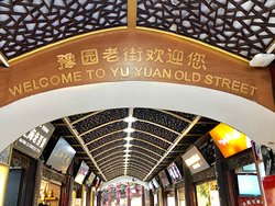 Welcome to Yu Yuan Old Street