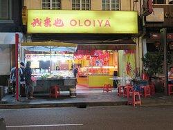 Malaysia: Kuala Lumpur, Jalan Sultan, Restaurant