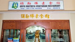 The vegetarian restaurant at the temple