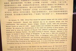 And more information about the site from China Post.
