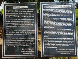 Sangameswara Temple Info