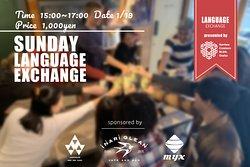 INARI GLEAN cafe and bar Osaka Japan Language Exchange